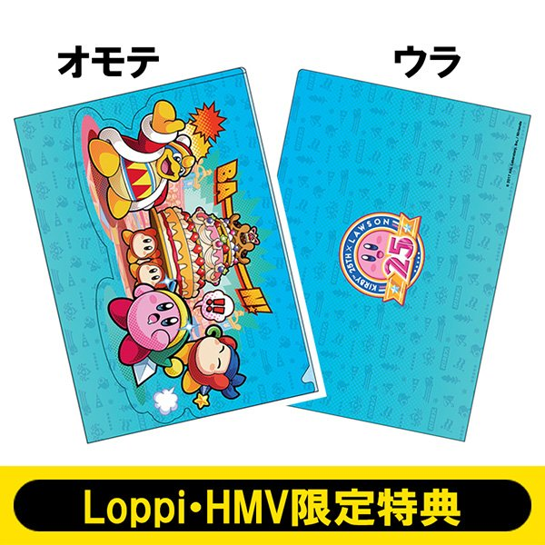 3DS用ソフト『カービィ バトルデラックス!』のLoppi・HMV限定特典「A5クリアファイル」の絵柄が公開!
