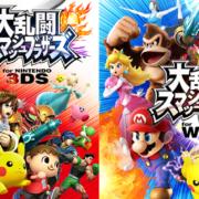 『大乱闘スマッシュブラザーズ for Nintendo 3DS / Wii U』でMiiverseに関連する一部のサービスが終了へ!