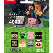 『Minecraft』デザインのオリジナルニンテンドープリペイドカードが発売決定!