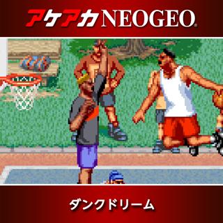 Nintendo Switch用『アケアカNEOGEO ダンクドリーム』が11月9日から配信開始!