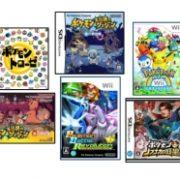 『ポケモン』関連ゲームソフト計76タイトルが世界累計出荷本数3億本を突破!