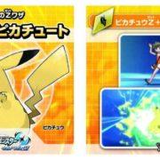 『ポケモン ふりかけミニパック』『ポケモン カレー<ポーク&コーン甘口>』が2017年12月上旬より数量限定で販売開始!
