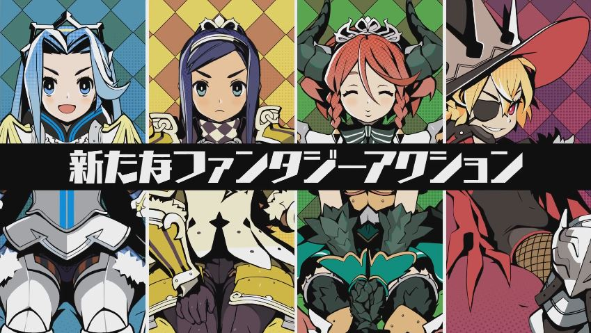 PS4/PSVita/Nintendo Switch用ソフト『あなたの四騎姫教導譚』のプロモーションムービーが公開!