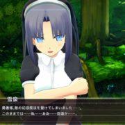 『シノビリフレ 閃乱カグラ』は現時点で日本以外でのリリース予定はない