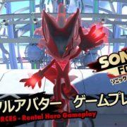 『ソニックフォース』の「レンタルアバター」「スペースポート」プレイ動画が11月2日に公開!