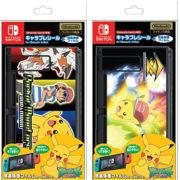 『キャラプレシール for Nintendo Switch / ポケモン』がテンヨーから発売決定!