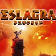 Nintendo Switch用ソフト『Teslaglad (テスラグラッド)』の商品ページが公開!