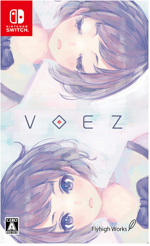 Nintendo Switch用ソフト『VOEZ』のパッケージ版が予約開始!