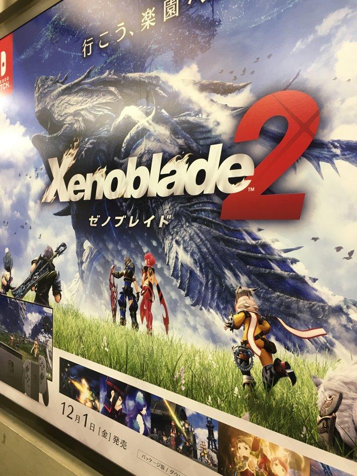 『ゼノブレイド2』の新たな看板広告が駅に登場!