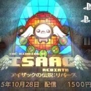 Nintendo Switchは「ゲームが売れるプラットフォーム」としてインディーズゲーム開発者から認知される存在に