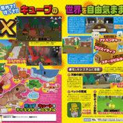 サンドボックス型ゲーム『キューブクリエイターX』がNintendo Switchで発売決定!