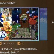 彩京のシューティングゲーム『ガンバード』がNintendo Switchで発売決定!