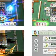 Nintendo Switch用ソフト『ジャンナビ麻雀オンライン』が2018年1月29日に配信決定!