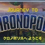 『レゴ マーベル スーパー・ヒーローズ2 ザ・ゲーム』のクロノポリス トレーラーが公開!