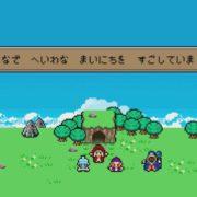 ニンテンドー3DS用ソフト『魔女と勇者Ⅲ』の配信日が12月27日に決定!紹介映像も公開!