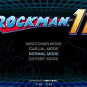 『ロックマン11 運命の歯車!!』には4つの難易度がある?