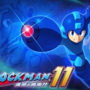 『ロックマン11 運命の歯車!!』が2018年後半に国内でも発売決定!