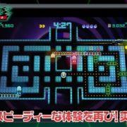 『パックマン チャンピオンシップ エディション2 Plus』の国内発売が決定!