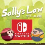 Nintendo Switch版『サリーの法則』が2018年冬に発売決定!