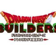 ジャンプフェスタ2018にSwitch版『ドラゴンクエストビルダーズ アレフガルドを復活せよ』が出典決定!