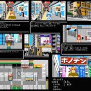 『STEINS;GATE ELITE』のファミコン風スクリーンショットが公開!ただのネタ画像ではない?