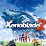 電撃の攻略本『ゼノブレイド2 ザ・コンプリートガイド』が2018年1月20日に発売決定!