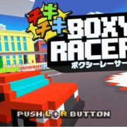 Nintendo Switch用ソフト『チキチキ BOXY RACERS』が配信開始!プロモーション映像も公開