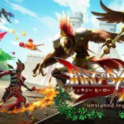 Switch向け国産アクションRPG『ファンタジーヒーロー ~アンサインドレガシー~』が1月25日に発売決定!