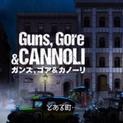 Nintendo Switch用ソフト『Guns, Gore and Cannoli』の国内配信日が2月1日に決定!