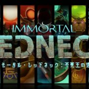 エジプトを舞台にしたローグライクFPS『Immortal Redneck』のSwitch版国内配信日が今春に決定!