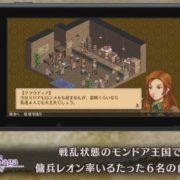 タクティカルシミュレーションRPG『マーセナリーズサーガ クロニクルズ』の紹介映像が公開!