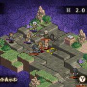 タクティカルシミュレーションRPG『マーセナリーズサーガ クロニクルズ』の配信日が2018年1月18日に決定!