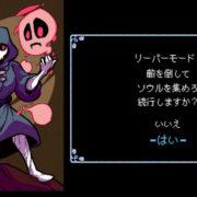 Switch版『クリプト・オブ・ネクロダンサー』のオリジナルキャラクター「リーパー」の詳細が公開!