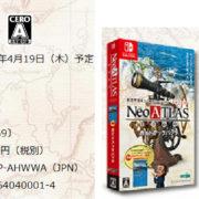 『ネオアトラス1469』がNintendo Switchで発売決定!紹介映像も公開