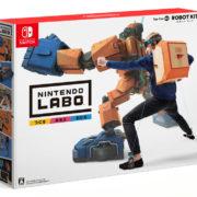 【更新】「Nintendo Labo」のAmazon限定特典の内容が判明!