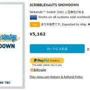 Nintendo Switchで発売されることが噂されていた『Scribblenauts Showdown』がPLAY-ASIAの販売リストに登録!