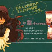 『シノビリフレ 閃乱カグラ』の追加キャラクター「紫」の配信日が1月18日に決定!