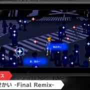 『すばらしきこのせかい Final Remix』がNintendo Switchで発売決定!
