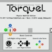 Switch版『トルクル(TorqueL) 物理調整版』と他機種版の違い