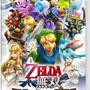 Nintendo Switch用ソフト『ゼルダ無双 ハイラルオールスターズ DX』の予約が開始!