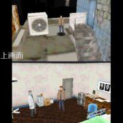 90年代的なローポリゴン・ミステリーアドベンチャー『Back in 199564』がNewニンテンドー3DSで今春に発売決定!