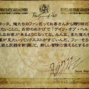 Switch版『ベヨネッタ』では特定のamiiboを読み込ませるとメッセージが見れる!次回作のスマブラ参戦を匂わせるメッセージも?