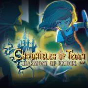 Wii U用ダウンロードソフト『クロニクルズ オブ テディ ハーモニー オブ エキシデス』が2018年2月14日に配信決定!