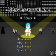 Nintendo Switchダウンロードソフト『Conga Master Cruisin』が2月22日から配信開始!紹介映像も公開