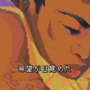 Nintendo Switch用ソフト『Dandara』の日本語ローンチトレーラーが公開!