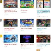 【日本】2018年2月15日~2月21日のSwitch eショップの売れ筋ランキングが公開!