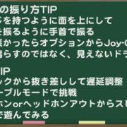 2月8日放送の「電人★ゲッチャ!」で『がるメタる!』が特集!藤井Pからプレイヤーへのアドバイスも!