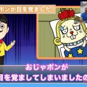 『ご当地鉄道 for Nintendo Switch !!』のプレイ動画 第2弾が公開!