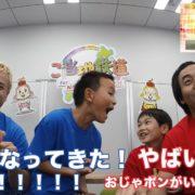 『ご当地鉄道 for Nintendo Switch !!』のプレイ動画 第3弾が公開!