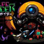 Nintendo Switchダウンロードソフト『ニューロボイダー (NeuroVoider)』が2月22日から配信開始!